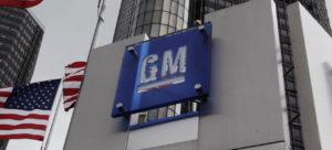 Управление запасами в General Motors